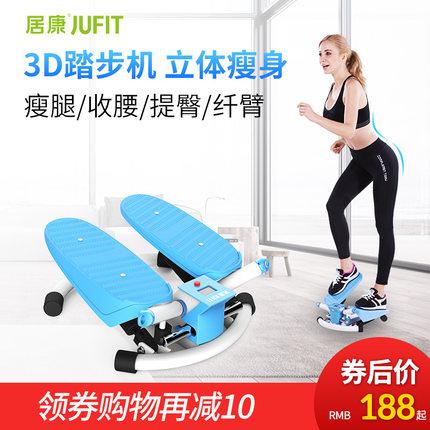 目前看来JUFIT-居康踏步机怎么样,用过有经验的说说。。隐藏有质量问题吗?JUFIT-居康踏步机怎么样,真实反馈
