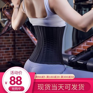 Plastic waist straps summer waist girdle postpartum corset belt female motion artifact thin fat burning abdomen with girly