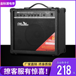 Name Sen electric bass speaker 15 / 30W electric bass speaker 40 / 60WBASS acoustic bass beginner rehearsing