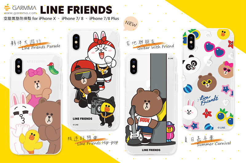 GARMMA Line Friends Air Cushion Transparent TPU Soft Back Case Cover for Apple iPhone X/8 Plus/8/7 Plus/7