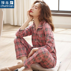 Spring pajamas female teenage student Jixia cotton loose fat MM XL elderly mother in home service package