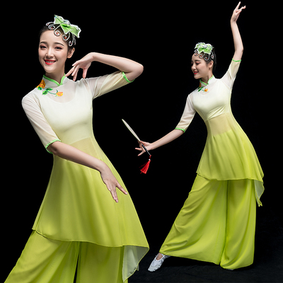 Chinese Folk Dance Costume Classical Dance Costume Female Chinese Wind Adult Fairy Modern Fan Yangge Costume National Performance Costume