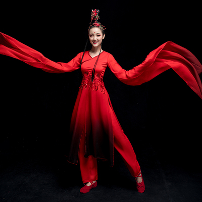 Chinese Folk Dance Costume Classical Dance Costume Fairy Fresh and Elegant Chinese Style Modern Watersleeve Dance Costume Adults