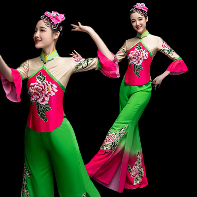 Chinese Folk Dance Costume Yangko costume performance dress classical dance costume female square fan suit for adults