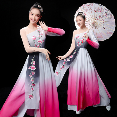 Chinese Folk Dance Costume Classical Dance Costume Chinese Style Modern Dance Costume Adult Jiangnan Fan Umbrella Dance Fairy