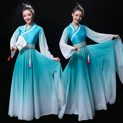 Chinese Folk Dance Costume Classical Dance Costume Fairy Chinese Fengjiangnan Umbrella Dance Ancient Fan Modern Dance Costume Long Skirt