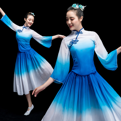 Chinese Folk Dance Costume Opening Dance Blue and White Porcelain Modern Dance Dress Chorus Long Skirt Chinese Kite Performing Dress Female Adults