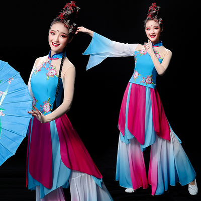 Chinese Folk Dance Costume Classical dance costume, umbrella dance fan, Yangge Dance Costume