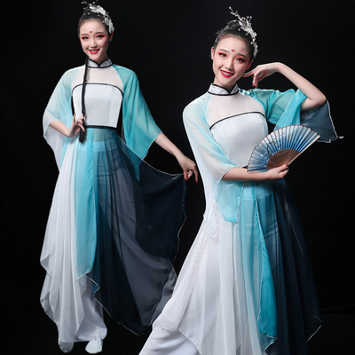 Chinese Folk Dance Costume Classical Dance Costume Performing Dress Chinese Fairy Narcissus Dance Modern Fan Dance Ancient Style Adults