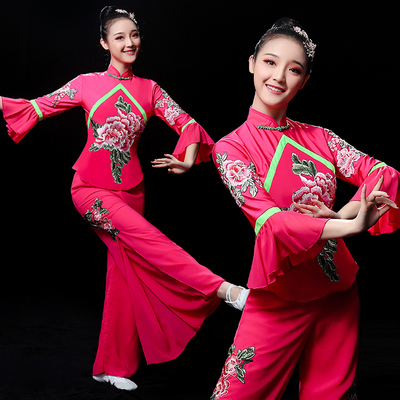 Chinese Folk Dance Costume Yangko costume performance costume square Fan Dance Costume Suit classical waist drum dress for adult women