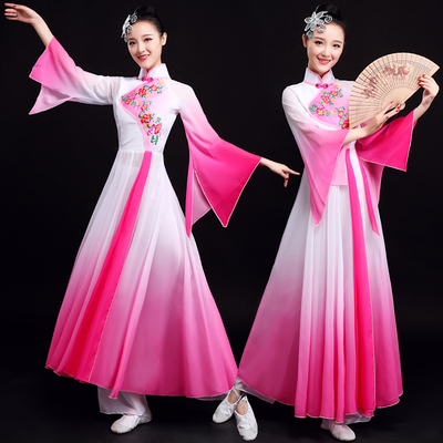 Chinese Folk Dance Costume Classical Dance Costume Narcissus Fairy Chinese Parachute Dance Skirt Fan Dance Costume Adults