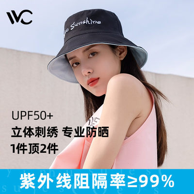 VVC fisherman hat female double-sided anti-ultraviolet sun sunscreen hat sun hat summer hat big hat solar hat