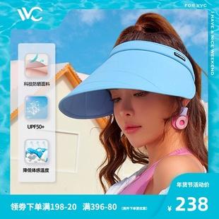 Корея VVC лето затенение солнцезащитный крем крышка защита от ультрафиолетовых лучей складной крышка песчаный пляж большие навесы крышка крышка лицо солнце шлем женщины