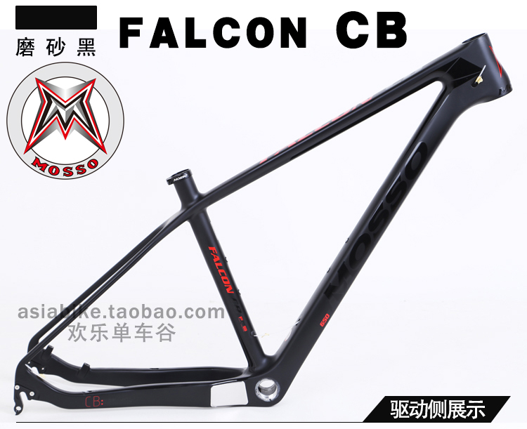 373945d4030 Mosso FALCON CB2 mountain frame Taiwan peak carbon fiber one ultra-light  bicycle frame 27. Zoom · lightbox moreview · lightbox moreview ...