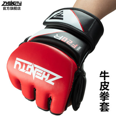 Ztty Leather Half Finger Boxing Gloves Male and Women MMA Fighting Punching Sand Bags Training Finger UFC Boxing Set