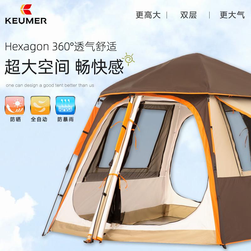 超大空间5-8人帐篷户外全自动防暴雨野营3-4-6人加厚防雨露营野外