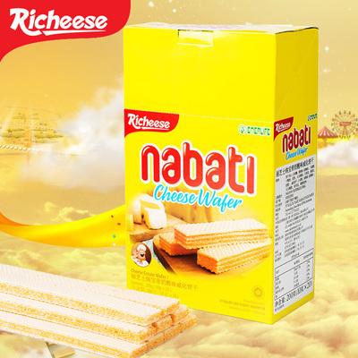 【印尼进口】丽芝士盒装奶酪威化饼