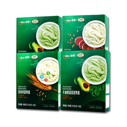 【贝兜旗舰店】贝兜儿童营养面条钙铁锌蔬菜面食4盒