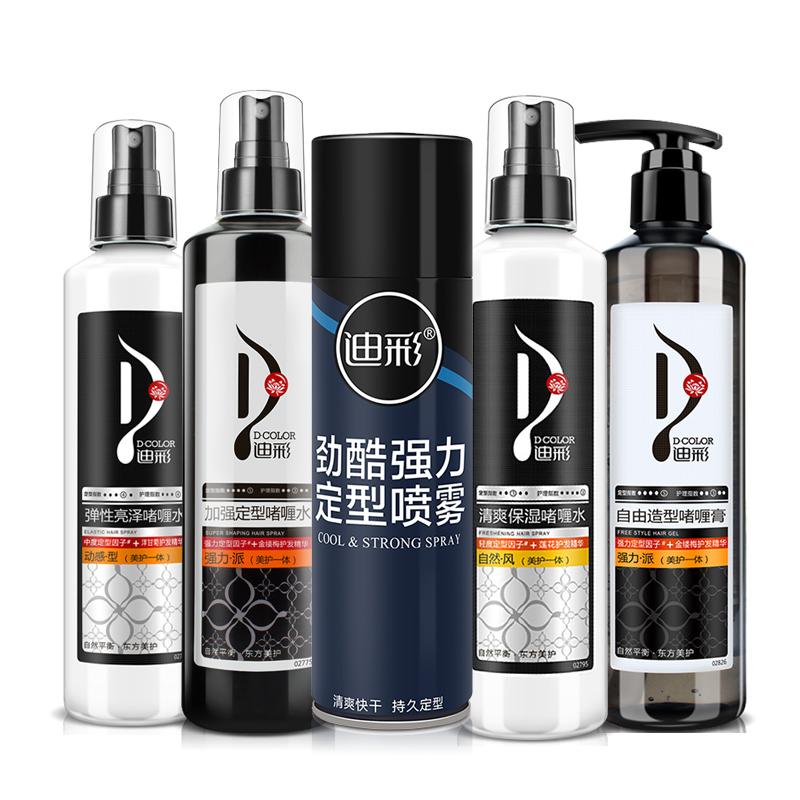 迪彩发胶定型蓬松喷雾男啫喱膏水造型持久干胶女护发自然碎发整理