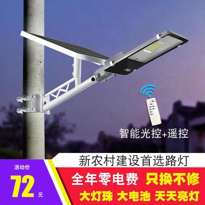 户外100W太阳能路灯新农村乡村道路室外防水6米LED庭院高亮照明灯