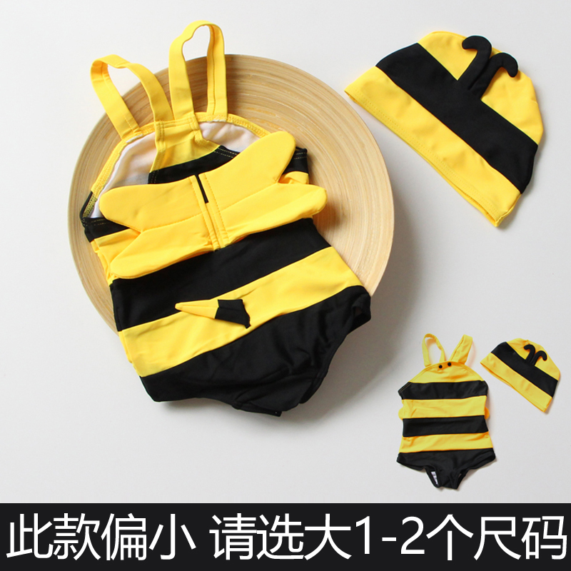 YELLOW YELLOW BEE