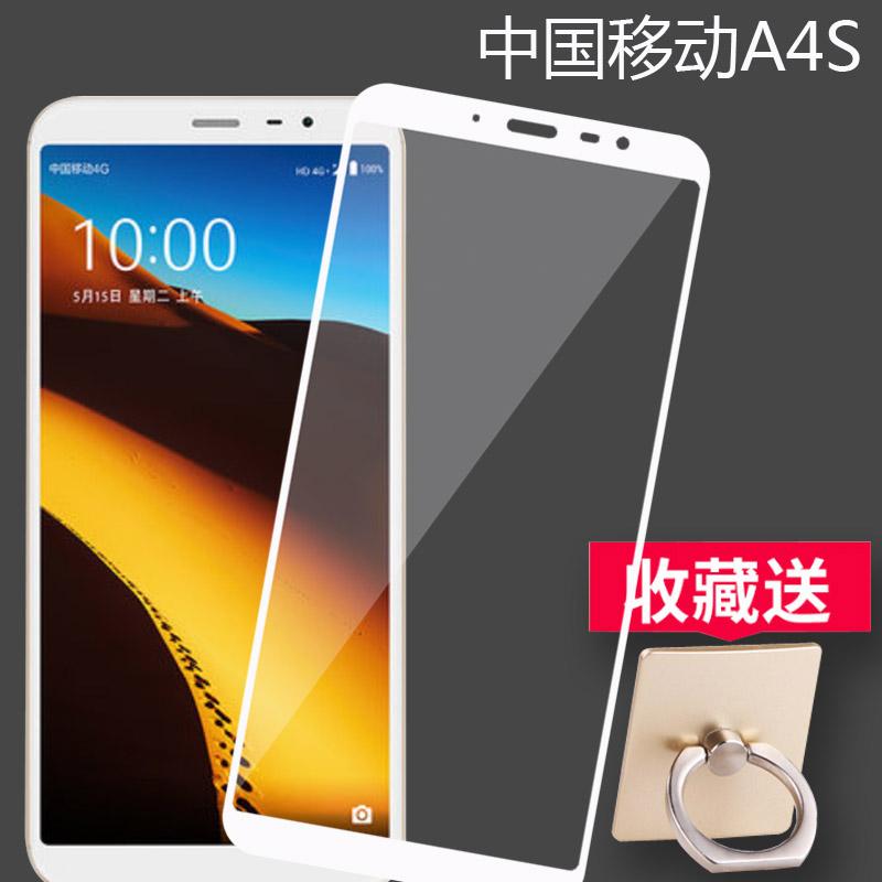 تعريب وتفليش  China Mobile A4S من حضرم تكنو