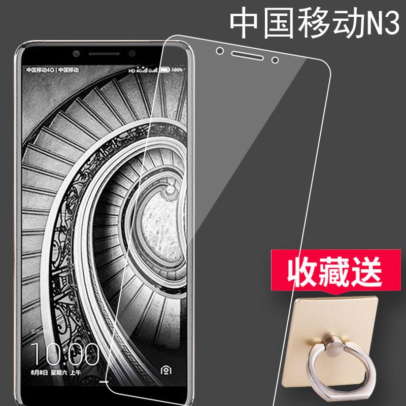 中国移动N3钢化膜N3青春版M850A标准版N5pro/M860蓝光贴膜W1/M762手机N5贴膜M761全屏水凝膜