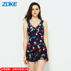 aefdf43e59 ZOKE swimsuit female conservative hot spring cover belly slimming one-piece  skirt steel plate small