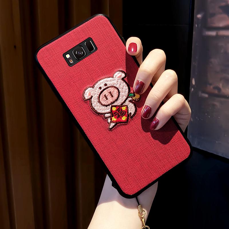 三星s8手机壳女潮三星s9硅胶软壳note8全包边布纹刺绣s8+红色小猪note9个性创意s9+本命年潮壳带挂绳