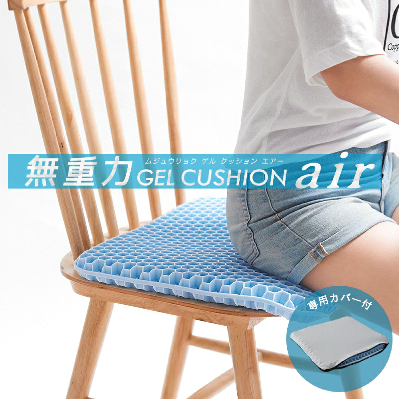 日本品牌蜂窝凝胶减压坐垫夏季家用办公透气降温冰凉硅胶美臀垫详细照片
