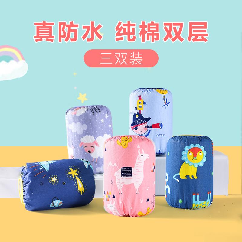 宝宝袖套防水秋冬季小孩男童女童婴幼儿可爱套袖纯棉婴儿童护袖头