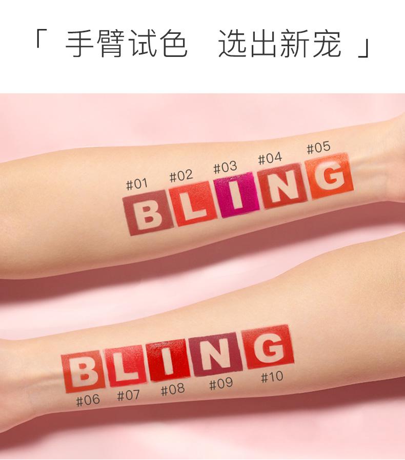 @青青小倌 新款卡姿蘭口紅大牌正品小眾品牌平價學生不掉色不沾杯不脫色豆沙色女