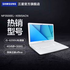 ноутбук Samsung 200 Notebook 3500EL-X09X0A