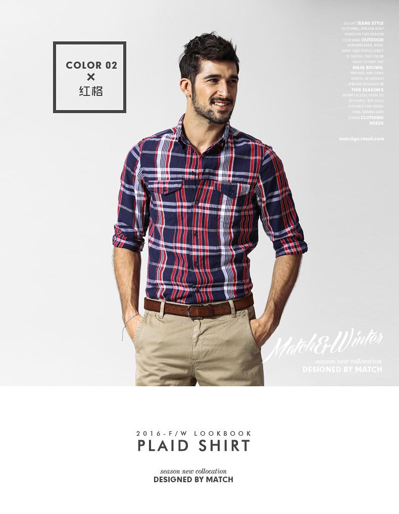 Maggie men's autumn big size fashion men's lad slim casual shirt men's long-sleeved shirt tide G2218 45 Online shopping Bangladesh