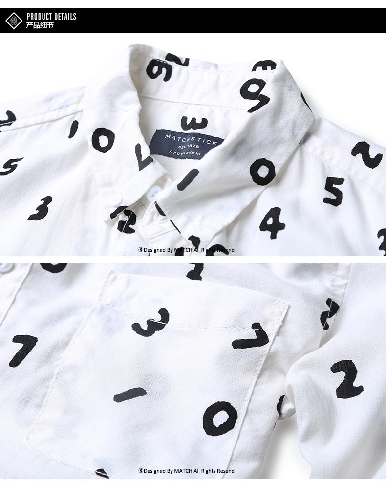 Match Maji men's long-sleeved shirt men's Korean version autumn casual digital print large size square collar shirt G2247 56 Online shopping Bangladesh
