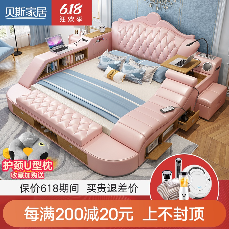 Smart massage leather bed tatami bed double bed 1.8m soft bed modern minimalist master bedroom multi-functional European