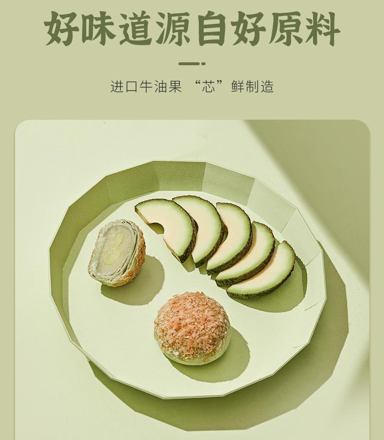 三味酥屋 牛油果酥 6枚 解馋网红糕点 饱腹早餐 图4