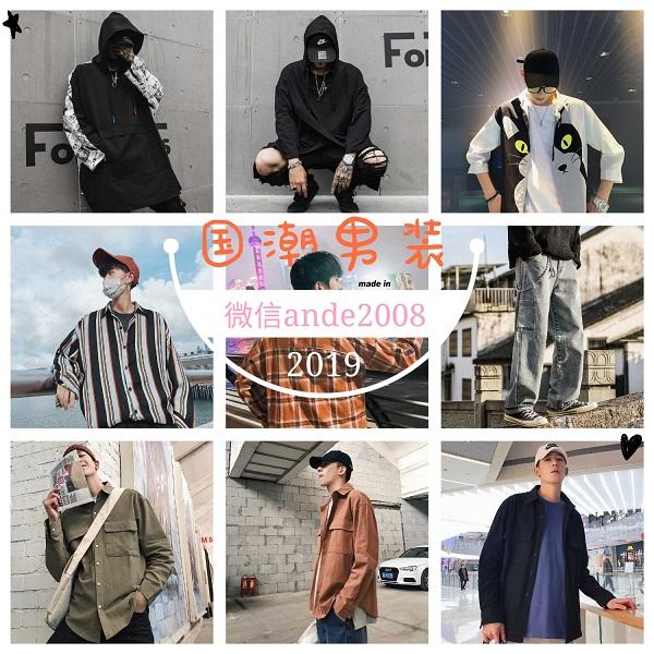 男装品牌大全 (2).jpg