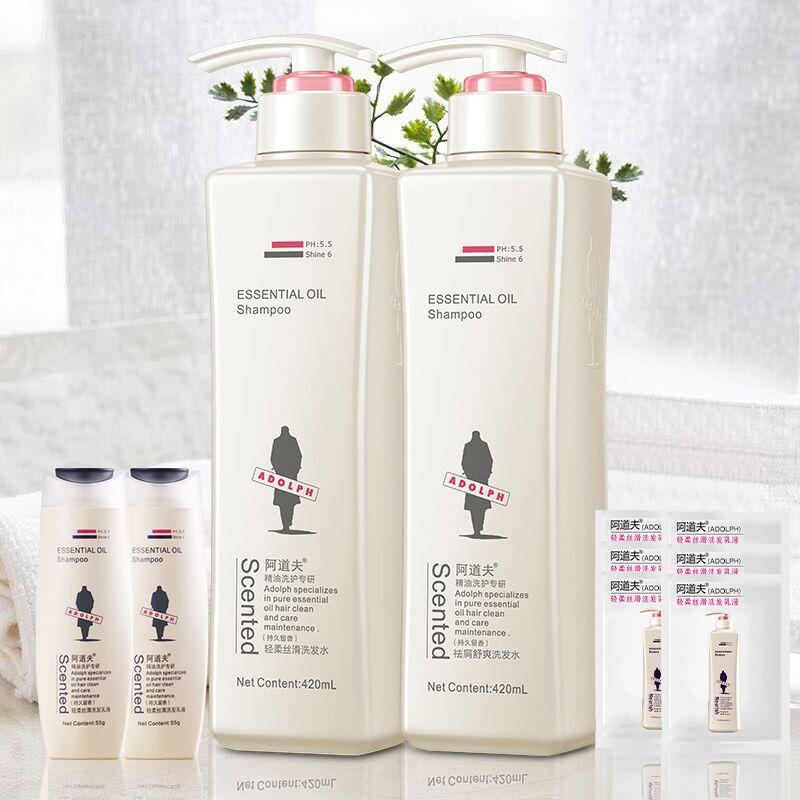 【阿道夫】洗发水护发素420ml*2瓶