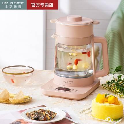 【生活元素】家用多功能养生壶煮茶器