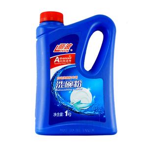 方太洗碗机专用洗涤剂1kg