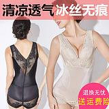 Body-sculpting inner clothes, abdomen, waist, buttocks, seamless slimming, stomach reduction, body shaping, summer ultra-thin ice silk