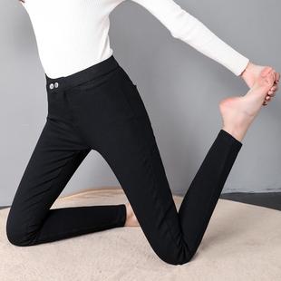 女小脚裤韩版紧身显瘦小猫魔术裤