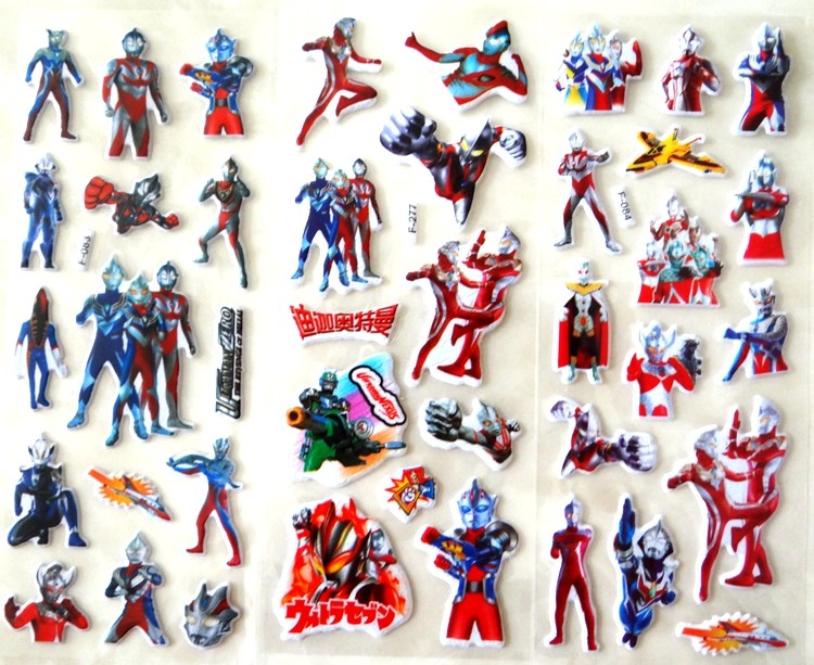 Ultraman armor Warriors Transformers three-dimensional reward stickers boy children stickers bubble small paste