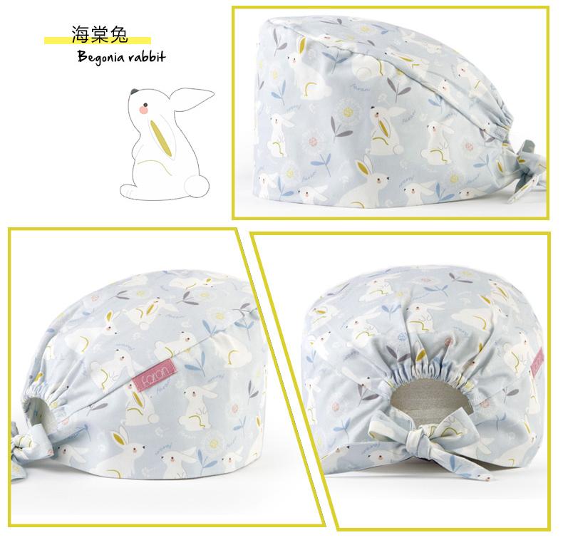 Honen bông phẫu thuật nắp pet thẩm mỹ viện nha khoa bệnh viện dược bầu mũ unisex mũ turban