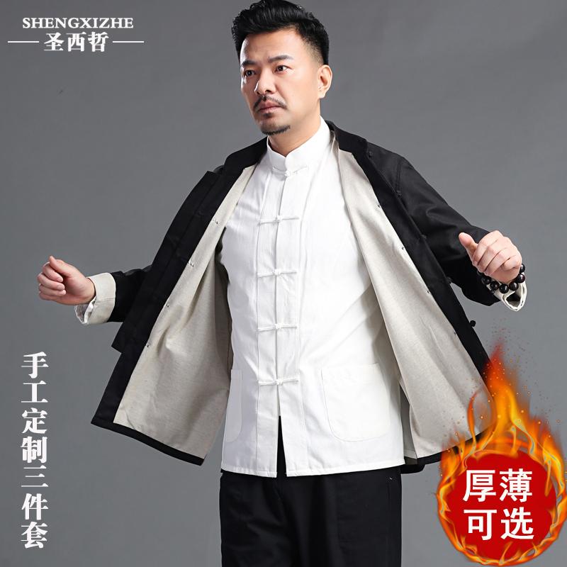 Тан костюм мужской комплект Хань китайские одежды осень-зима Jizhong Китайский стиль Китайский стиль утепленный куртка Китайский стиль хлопок куртка молодежный хлопок одежда винтаж