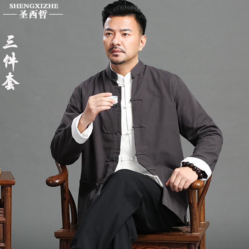 Серый 【 3 накладки 】 в подарок Кинг-Конг Бодхи браслеты