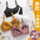 Underwear female no steel ring small chest gathered adjustable beautiful back bra student high school girl pure cotton summer thin bra