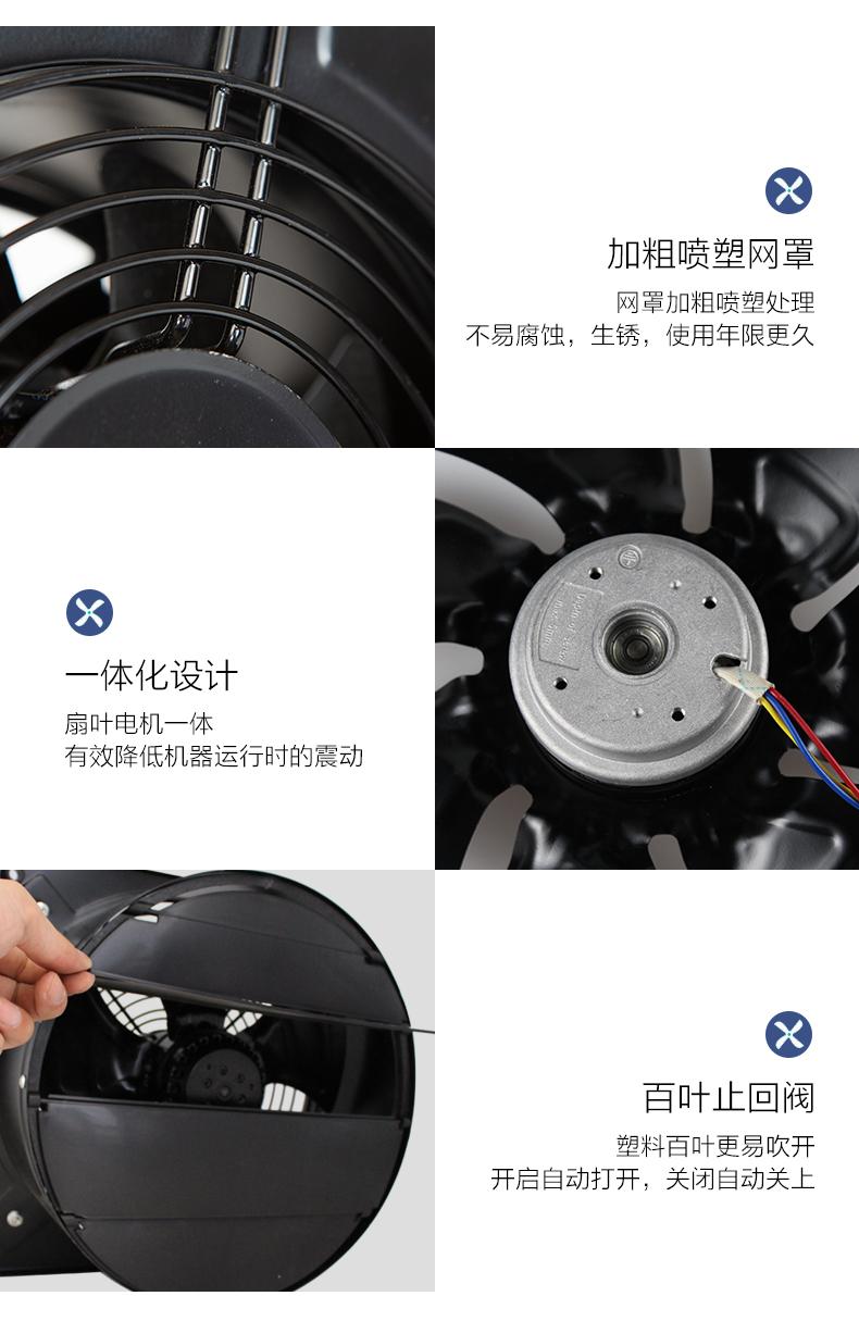 強力廚房換氣扇16寸排風扇高速風機抽風機外轉子窗式排氣扇400電子批發五金