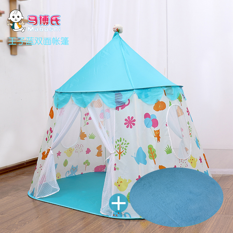 European Blue Tent + Plush Pad